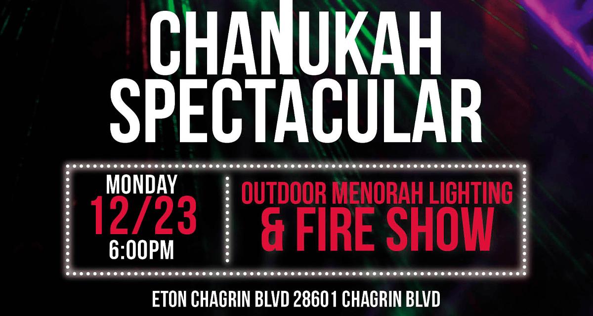 Chanukah Spectacular